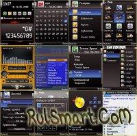 Скриншот Mix шрифтов Gost symbian 9.2.