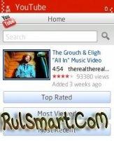 Скриншот YouTube  - v.2.0.14