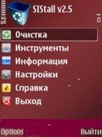 Скриншот Sistail v2.5