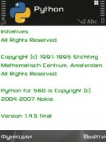 Скриншот PYTHON 1.45
