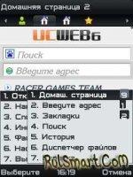 Скриншот UCWeb v6.5