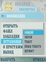 Скриншот QReader
