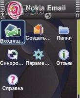 Nokia email 9.2.3.396