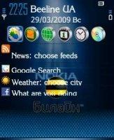 Скриншот Hang Hai Desk  - v.2.51