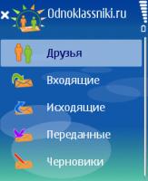 Скриншот InTouch  - v.1.0.2