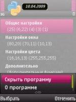 Скриншот Beeper OS 9x Ru/En - 6.10