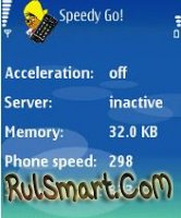 Скриншот Speedy Go! Speeds Your S60 Phone