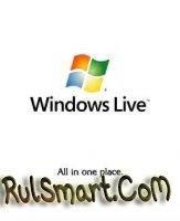 MSN Windows Live Messenger