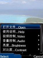 Скриншот WMV Player