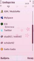 Скриншот Nimbuzz