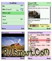 Скриншот ProfiMail - v3.14c