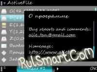 Скриншот Activefile_v1.42(1)ru[unsigned][manufacturer][os_9.3]