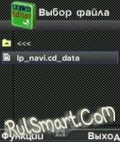 Скриншот UcWebgohome