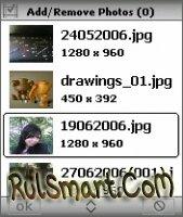 Скриншот PhotoAcute