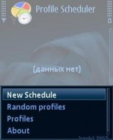 Скриншот Profile Scheduler