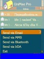 Скриншот UniMessaging Pro