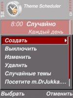 Скриншот Theme Schedule