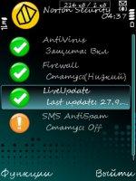 Скриншот Norton Smartphone Security - v5.0.2.9ru