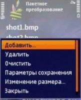 Скриншот ImаgеDеsignеr-v.1.37b