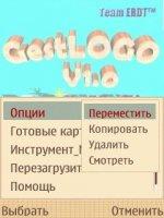 Скриншот GestLOGO 1.0