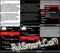 Скриншот ZXReader  - v.1.5.0 Релиз!