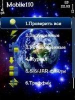 Скриншот Mobile110 rus v.1.43
