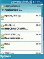 Скриншот Ultimate SMS v.3.2.3