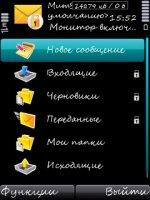Скриншот MumSMS+ v5.09(1112)ru