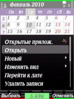 Скриншот Handy Calendar