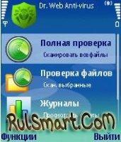 Скриншот Dr.Web для Symbian OS 5.00.0