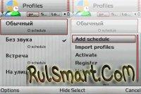 Скриншот SmartProfile
