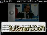 Скриншот SPB TV - v1.02(618)ru