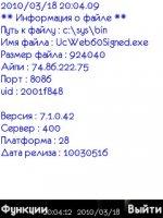 Ucweb path