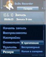 Скриншот DuDu