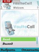 Скриншот VaultaCall