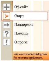 Скриншот RingtoneEditor