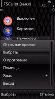 Full screen caller