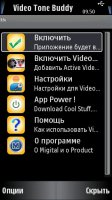 Скриншот VideoTone Buddy