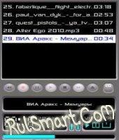 Скриншот Alon MP3Player