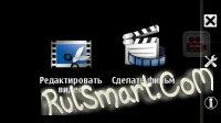 Movie Editor v1.00(0)