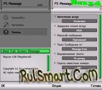 Программы для Symbian 9 Скачать бесплатно антивирусы для Symbian 9.