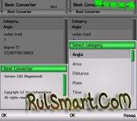 Скриншот Best Converter