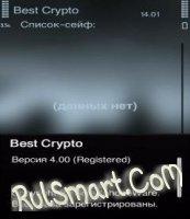 Скриншот Best Crypto