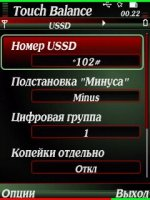 Скриншот Touch Balance