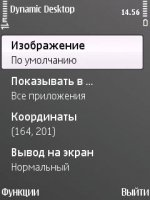 Скриншот DynamicDesktop