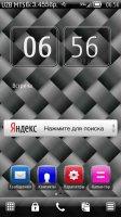 Скриншот Яндекс Почта