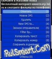 Скриншот SMS and MMS Diary