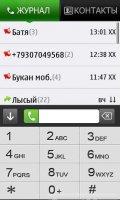 Скриншот 360Contacts