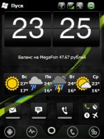 Скриншот Spb Mobile Shell