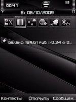 Скриншот Active 9.3